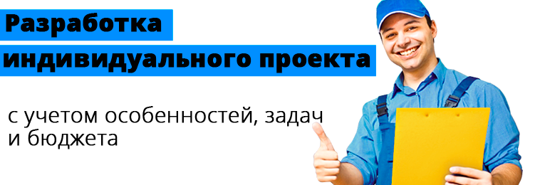 neva_banner_main6
