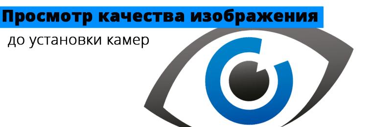 neva_banner_main7