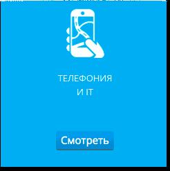 221_0000_Слой-9