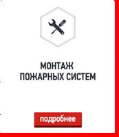 221_0002_Слой-2