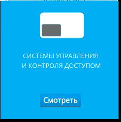 221_0002_Слой-7