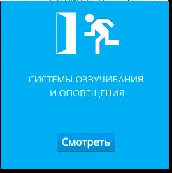 221_0003_Слой-6