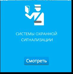 221_0004_Слой-5