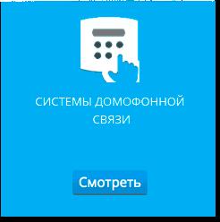 221_0005_Слой-4