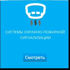 221_0007_Слой-2