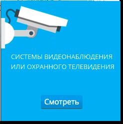 221_0008_Слой-1