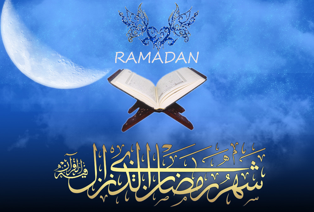 ramazan-mesyas